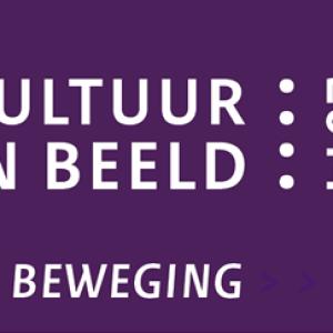 Cultuurdeelname in Nederland blijft hoog